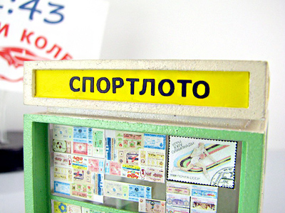Sberbank takes a ticket on SportLotto