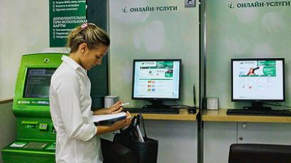 Sberbank posts FY 2010 net profit of 181.6 billion roubles