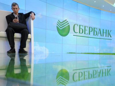 "Stand of Sberbank of Russia at the 10th International Investment Forum ""Sochi -2011."" (RIA Novosti/Konstantin Chalabov)"
