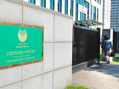 Sberbank Leasing bond rating underlines market strength