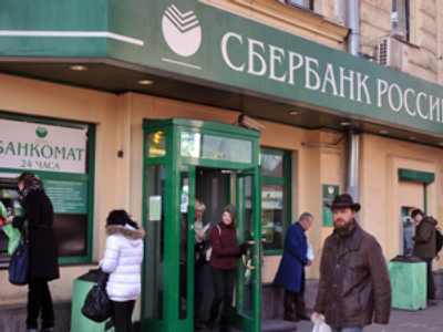Sberbank cuts mortgage rates