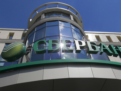 Sberbank placement to be delayed due to volatility