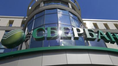 Sberbank secures JP Morgan loan to facilitate export trade