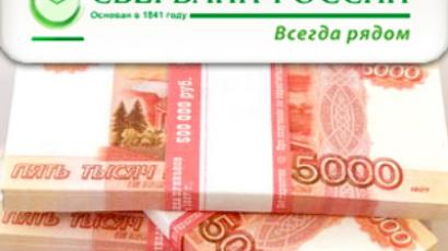 Ursa Bank posts FY 2008 Net Income of 1.59 billion Roubles