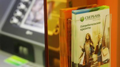 Sberbank posts 1Q 2010 net profit of 43.5 billion roubles