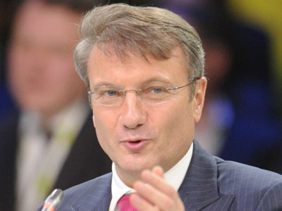 Pre-election warning from Sberbank President