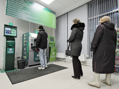 Sberbank placement to go to market as interest in financials mounts