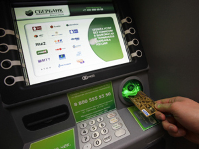 Sberbank steps into new Russian credit information system