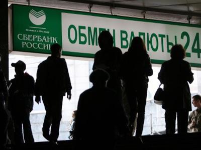 Sberbank is eyeing Switzerland