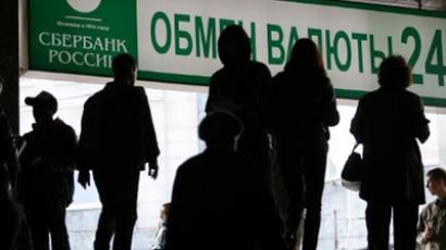 Sberbank is eyeing Switzerland