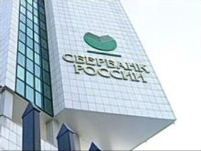 Sberbank to announce its SPO share price