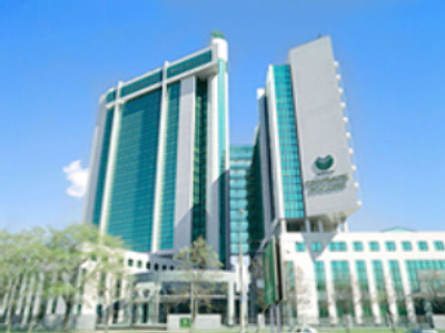 Sberbank to put branches in foreign cities