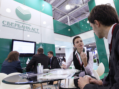 Sberbank has agreed to acquire 100% of Troika Dialog
