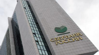 Firing line: Sberbank boots employee over Twitter joke