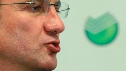 Sberbank beats forecasts in 1Q 2012, sets ambitious plans