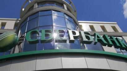 Sberbank looks Gnome-ward