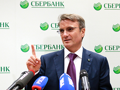 Sberbank to claim compensation over its first acquisition in the west
