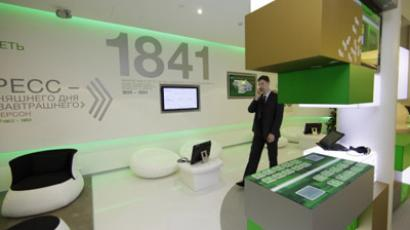 "Sberbank of Russia opened the unique ""Office of the Future"" on Novoslobodskaya Street. (RIA Novosti/Ruslan Krivobok)"