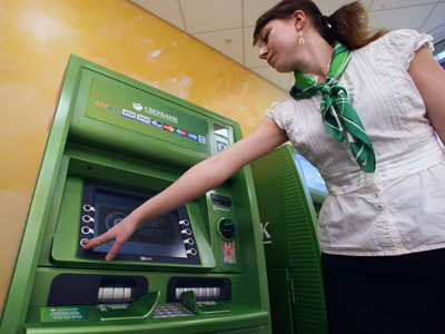 Central bank ready to sell Sberbank stake
