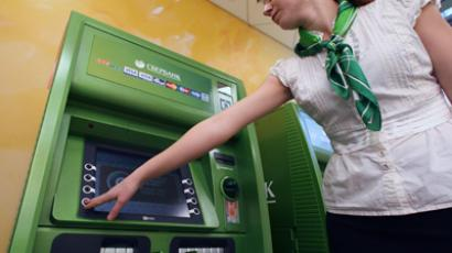 Sberbank spring sale to kick off privatization