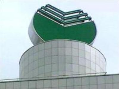 Sberbank's shares gain value