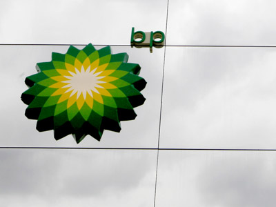 BP's profits drop over $1bln in second quarter