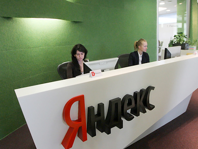 Yandex sets sights on up to $7 billion valuation