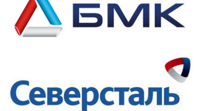 BMK and Severstal logos