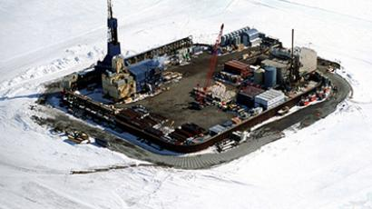 Image from neftegaz.ru