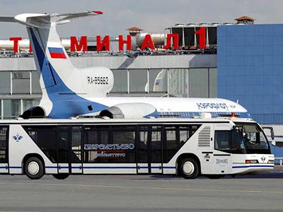 Reconstruction needs push Sheremetyevo and Vnukovo into alliance