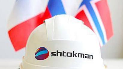 Shtokman is not put on hold indefinitely - Total