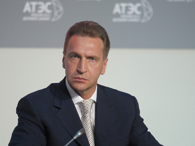Russian First Deputy Prime Minister Igor Shuvalov at the opening of the Asia-Pacific Economic Cooperation (APEC) CEO summit at the International Press Center (RIA Novosti / Syisoev)