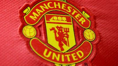 Manchester United logo.(AFP Photo / Simin Wang)