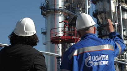 Gazprom and partners kick off construction of South Stream pipeline