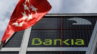Spanish bank Bankia's headquarters in Madrid. (AFP Photo / Pierre-Philippe Marcou)