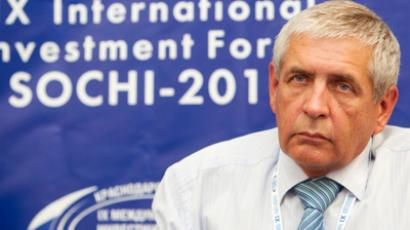Sochi Forum Update: Lukoil VP on company's expansion abroad
