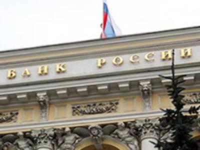 State lends cash-starved banks $10.5 billion