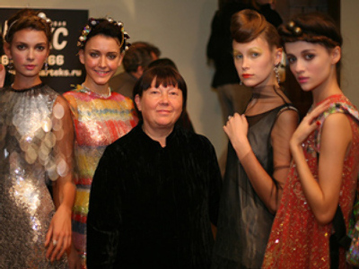 The Tatyana Parfyonova fashion house