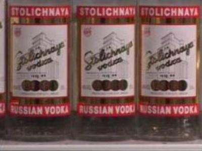 Stolichnaya vodka brand acquisition