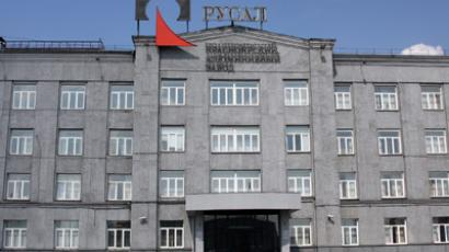 Rusal profit plummets due to Norilsk Nickel buy back