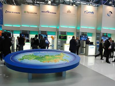 Sviyazinvest to merge regionals with Rostelecom
