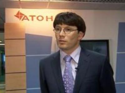 Tatneft plans de-list from New York Stock Exchange