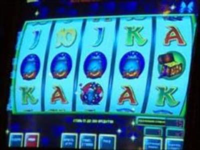 The Russian Duma to hold second reading on gambling bill