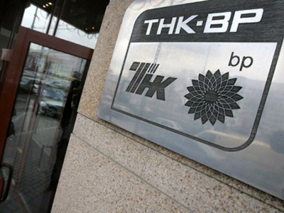 Fathoming the legal maneuvering around TNK-BP