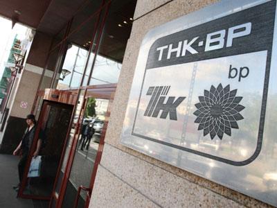 TNK-BP bowls into Brazil