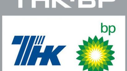 TNK-BP slammed over oil spills in Russia's major oil field