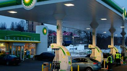 Rosneft posts 2Q 2011 net income of $2.831 billion