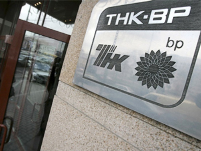 TNK-BP shareholders sign MOU to resolve differences en route to IPO