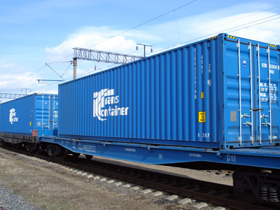 TransContainer celebrates fruitful performance of 2011