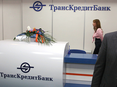 TransCreditBank posts FY 2010 net profit of to 7.5 billion roubles